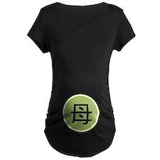 """Kanji """"Mother"""" T-Shirt"""