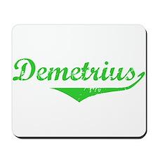 Demetrius Vintage (Green) Mousepad