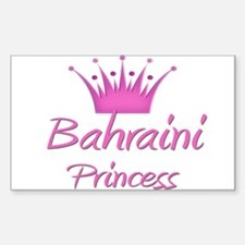 Bahraini Princess Rectangle Decal