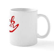 Derick Vintage (Red) Coffee Mug