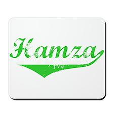 Hamza Vintage (Green) Mousepad