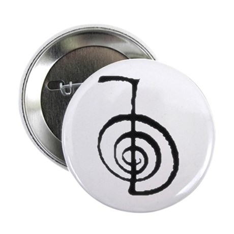 "Cho-Ku-Rei (PJ Version) 2.25"" Button (10 pack)"