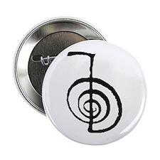 "Cho-Ku-Rei (PJ Version) 2.25"" Button"