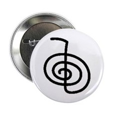 "Cho-Ku-Rei 2.25"" Button (10 pack)"