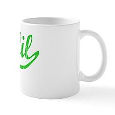 Kahlil Vintage (Green) Mug