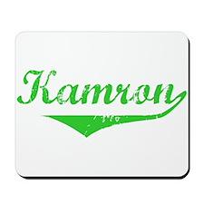 Kamron Vintage (Green) Mousepad