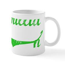 Maximillian Vintage (Green) Mug