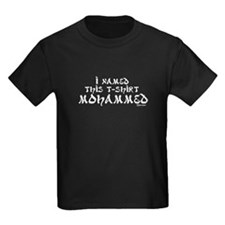 Mohamed the T-shirt T