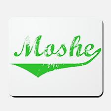 Moshe Vintage (Green) Mousepad