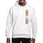 Crna Gora Stamp Hooded Sweatshirt