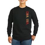 Crna Gora Stamp Long Sleeve Dark T-Shirt