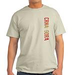 Crna Gora Stamp Light T-Shirt