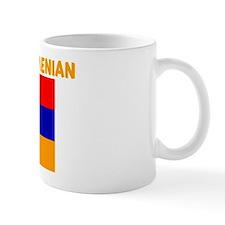 PROUD TO BE ARMENIAN Small Mug