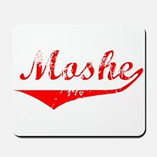 Moshe Vintage (Red) Mousepad