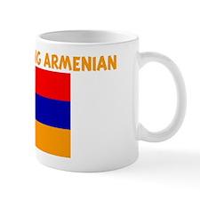 HAPPINESS IS BEING ARMENIAN Mug