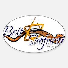 BeitShofarotLogo_2016 Decal