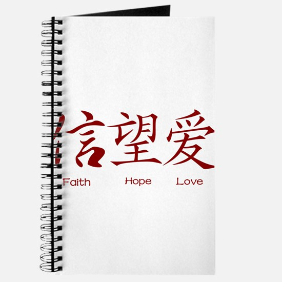 Faith Hope Love in Chinese Journal