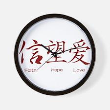 Faith Hope Love in Chinese Wall Clock