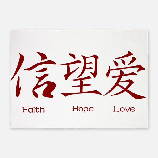 Faith Hope Love in Chinese 5'x7'Area Rug