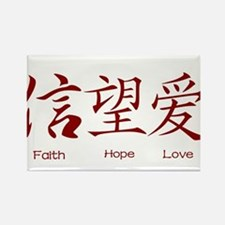 Faith Hope Love in Chinese Magnets