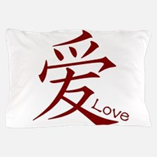Love in Chinese Pillow Case