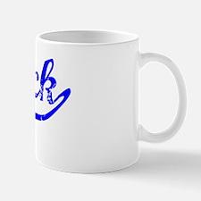 Erick Vintage (Blue) Mug