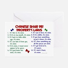 Chinese Shar Pei Property Laws 2 Greeting Cards (P