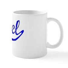 Jamel Vintage (Blue) Mug