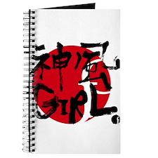 Cute Dragonball Journal