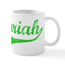 Zachariah Vintage (Green) Mug