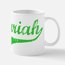 Zachariah Vintage (Green) Small Small Mug