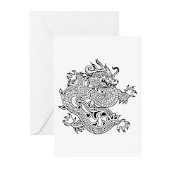 Dragon 9 Greeting Cards (Pk of 20)