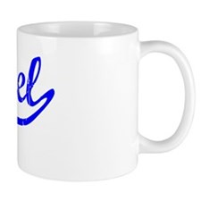 Nigel Vintage (Blue) Coffee Mug