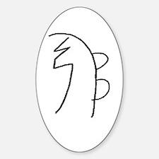 Se-he-ki (Mrs. Takata Hand Drawn) Oval Decal