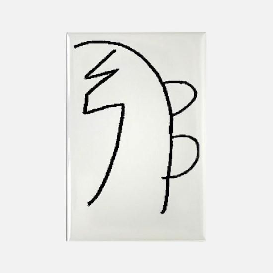 Se-he-ki (Mrs. Takata Hand Drawn) Rectangle Magnet