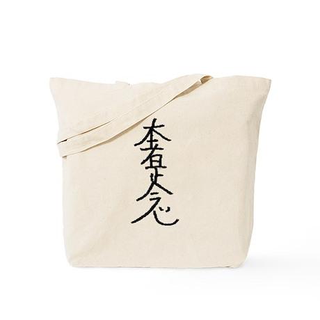 Hon-Sha-Ze-Sho-Nen Tote Bag