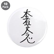 """Hon-Sha-Ze-Sho-Nen 3.5"""" Button (10 pack)"""