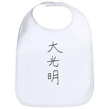 Dai-Ko-Myo (Mrs. Takata Hand Drawn) Bib