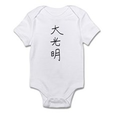 Dai-Ko-Myo (Mrs. Takata Hand Drawn) Infant Bodysui