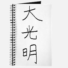 Dai-Ko-Myo (Mrs. Takata Hand Drawn) Journal