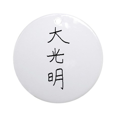 Dai-Ko-Myo (Mrs. Takata Hand Drawn) Ornament (Roun