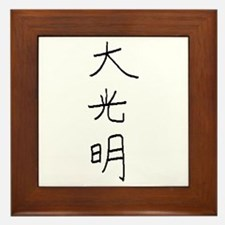 Dai-Ko-Myo (Mrs. Takata Hand Drawn) Framed Tile