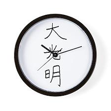 Dai-Ko-Myo (Mrs. Takata Hand Drawn) Wall Clock