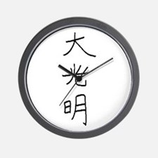 Dai-Ko-Myo (Mrs. Takata Hand Drawn) Wall Clock