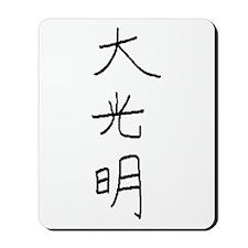 Dai-Ko-Myo (Mrs. Takata Hand Drawn) Mousepad