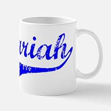 Zachariah Vintage (Blue) Small Small Mug
