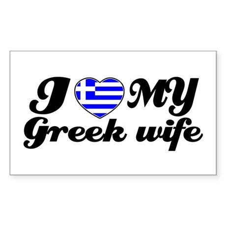 I love my Greek wife Rectangle Sticker