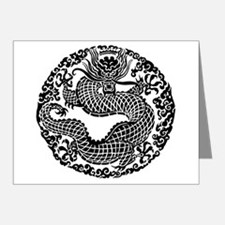Dragon 11 Note Cards (Pk of 20)