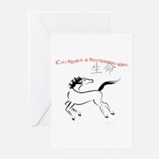 Chi Moves Mysterious Horse Greeting Cards (Pk of 1