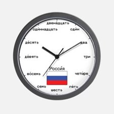 Russian Language Wall Clock